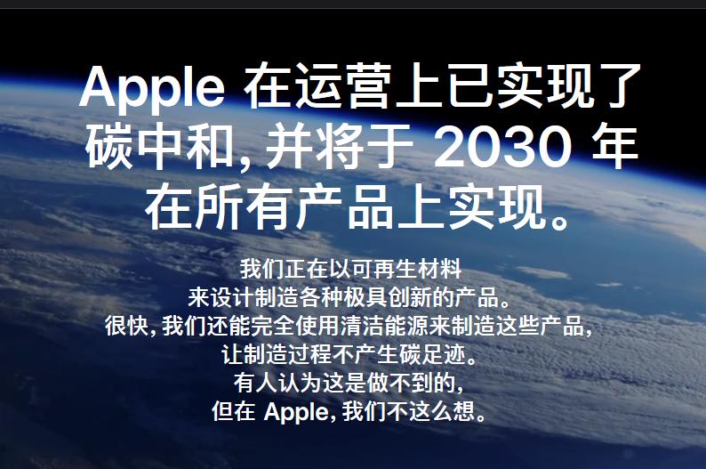 iPhone11首次在印度生产 苹果开始把产能转移印度