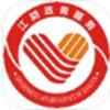 江阴市审批局移动OA最新ios版