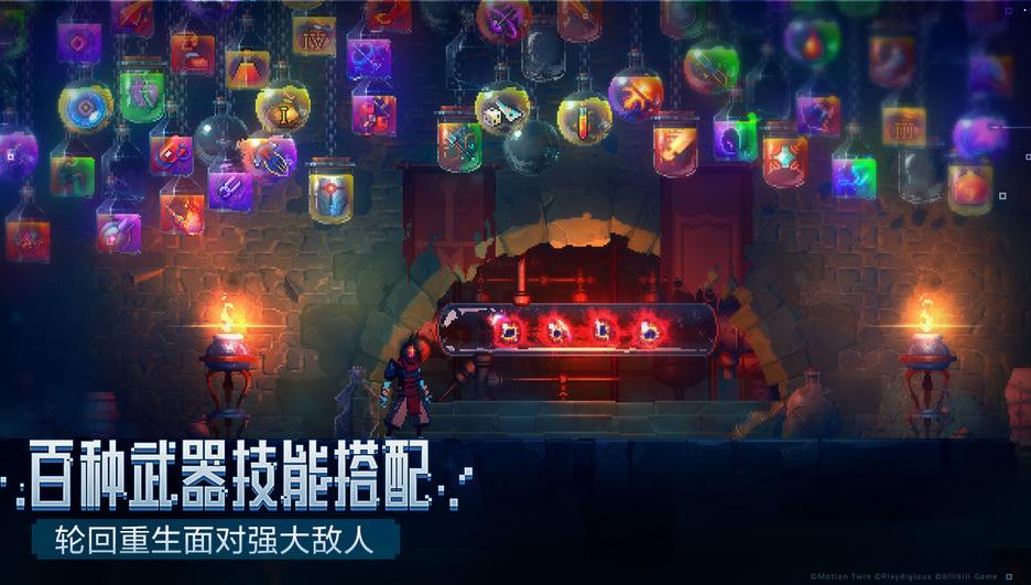 Dead Cells手游中文版v1.0