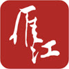 长寿雁江app
