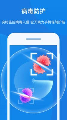 即刻清理管家极速版appv1.0.0