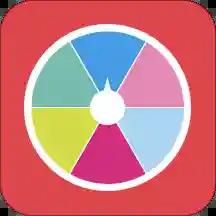 大转盘小决定app