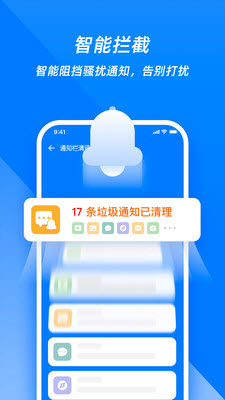 清理卫士appv1.1