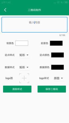 易工具app实用工具合集v1.0.0