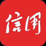 信用中国app最新版