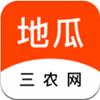 地瓜三农网app官方版
