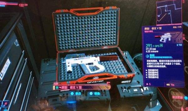 赛博朋克2077传说武器原型信玄V型获取攻略