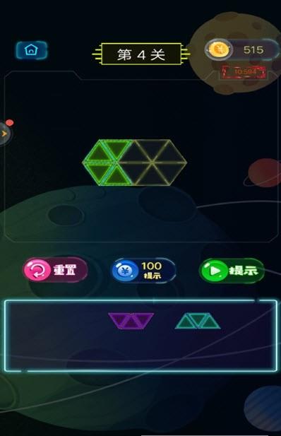 六角消除游戏提示版v1.0.0