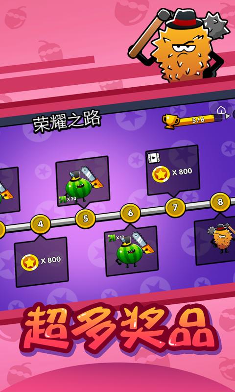 水果人大战最新版v1.0.0