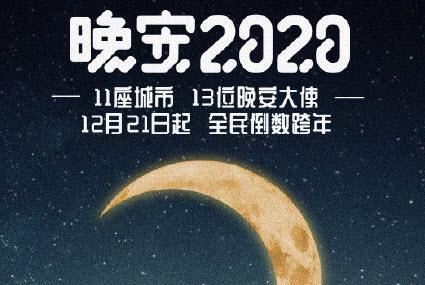2020-12-20_19-16-58.jpg