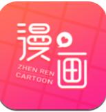 3d漫画app预约版