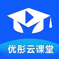 优彤云课堂app
