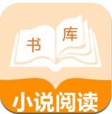 小说帝app免费版