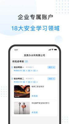特安星app官方版v1.0