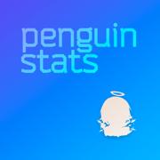 明日方舟材料掉率统计企鹅物流app