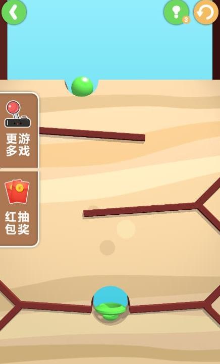 我挖坑贼6红包版v1.0.0