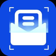 手机全能扫描仪app