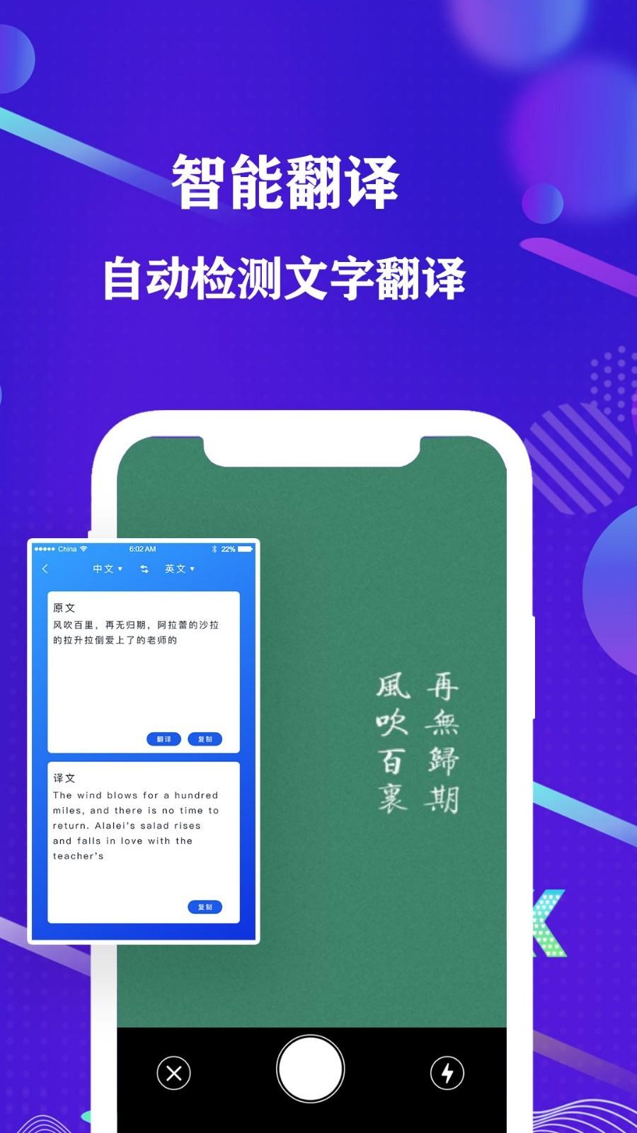 手机全能扫描仪appv1.0.0