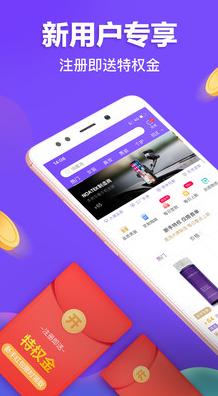 欧俪德app官网网站v1.0.0