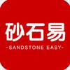 砂石易app