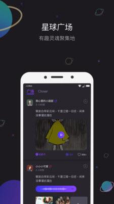 近距离app交友v1.0