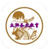 太阳圣火继续教育网登录入口app2020官网版
