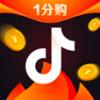 抖音火山版1分购app