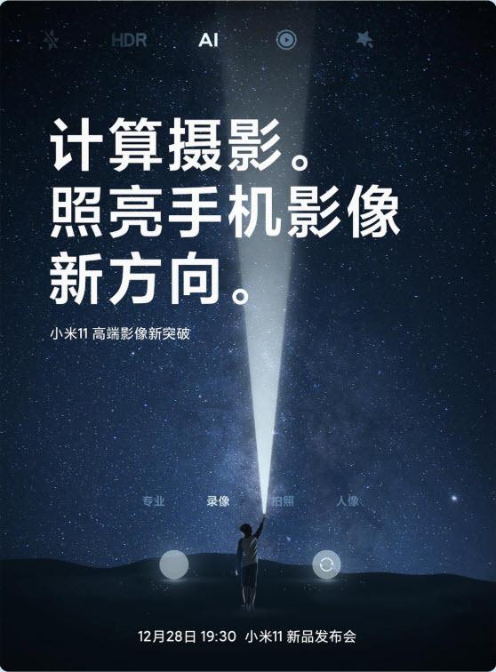 2020-12-28_11-04-24.jpg