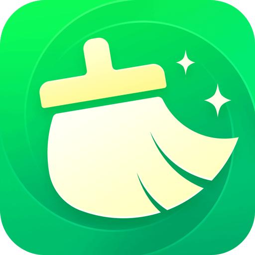 疾风清理app免费版