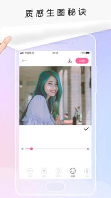 美图app新版v1.0.0