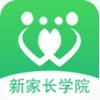 全国网上家长学校app