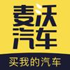 麦沃汽车app