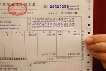 江苏税务app如何作废发票 江苏税务app开怎么代开增值税发票