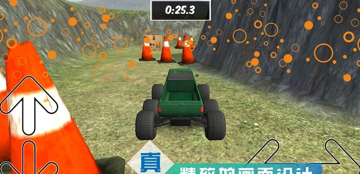 疯狂3D赛车汽车全解锁v1.0