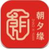 朝夕缘app