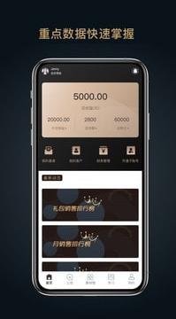 美丽代言appv1.0.0