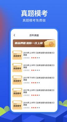 银行从业资格考试appv1.0.1