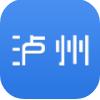 泸州城市之家app