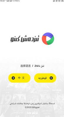 izdaxTV appv1.0.04