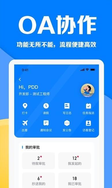 泸州城市之家appv1.0.1