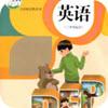 小学英语科盛同步app