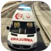 救护车模拟器免计时版
