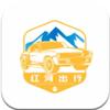 红河出行司机版app