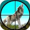 野狼狩猎冒险游戏