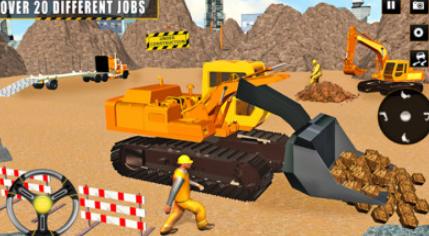 大吊车模拟器2021正版v1.0.5