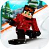 像素滑雪世界2021正版