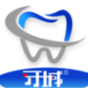 牙城app