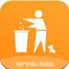 汪星人垃圾分类app