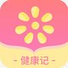 柚子健康记app