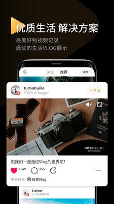 印象app高级会员版v2.3.12